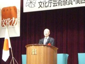 Keynote_speech
