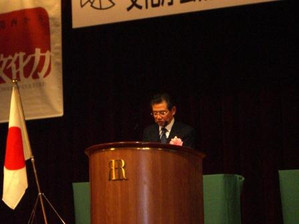 Mori_chairman_3