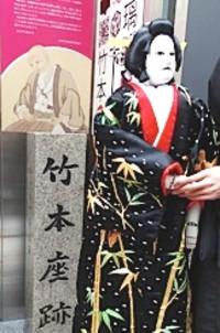 Takemotoza_4