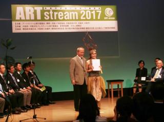 Artst2017_04_2