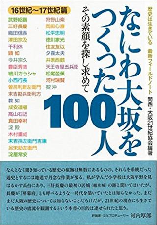 Img_naniwabook