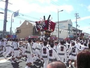 Taikodaihiki
