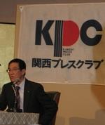 20071029_kpc