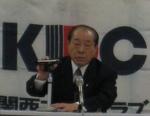 20080117